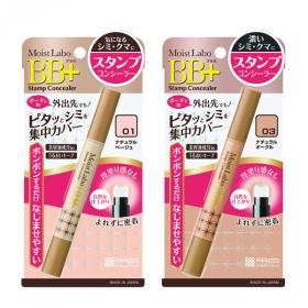 明色化粧品(桃谷順天館グループ)の取り扱い商品「モイストラボ BB+ スタンプコンシーラー」の画像