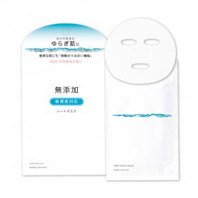 「リペア&バランス マイルドシートマスク(明色化粧品(桃谷順天館グループ))」の商品画像