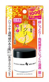 株式会社明色化粧品の取り扱い商品「リモイストクリーム<リッチタイプ>」の画像