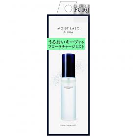 モイストラボフローラ フローラチャージミスト(ハーバルフローラルの香り)の商品画像
