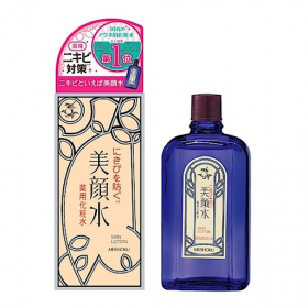 明色美顔水 薬用化粧水の商品画像