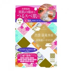 「Uchi-SPA 出雲エッセンスシートマスク (明色化粧品(桃谷順天館グループ))」の商品画像