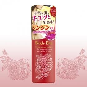 「Body Bite(ボディバイト)ファーミングマッサージエマルジョン(明色化粧品(桃谷順天館グループ))」の商品画像