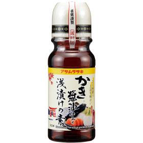 「かき醤油仕立て 浅漬けの素(株式会社アサムラサキ)」の商品画像