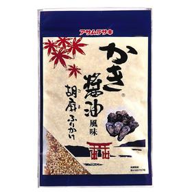 「かき醤油風味胡麻ふりかけ 50g(株式会社アサムラサキ)」の商品画像