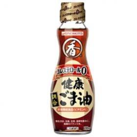 「「AJINOMOTO 健康 調合ごま油」(株式会社J-オイルミルズ)」の商品画像