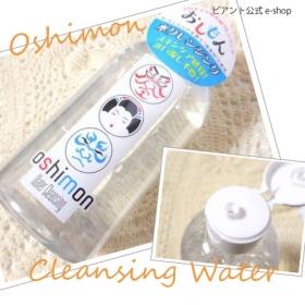 おしもん 水クレンジングの商品画像