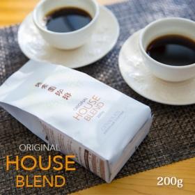 「【お茶屋のコーヒー】源宗園 珈琲 オリジナルハウスブレンド[中挽き 200g](ハラダ製茶)」の商品画像