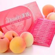 大塚グループDessert美容プラセンタゼリー(ピーチ味)の商品画像