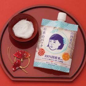 「毛穴撫子 お米のパック(株式会社 石澤研究所)」の商品画像の2枚目