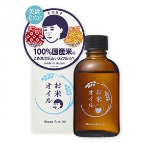 「毛穴撫子 お米のオイル(株式会社石澤研究所)」の商品画像