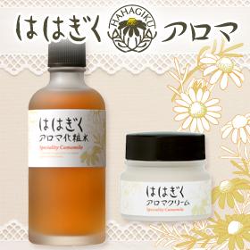「ははぎくアロマ化粧水/クリーム(株式会社 石澤研究所)」の商品画像