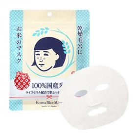 毛穴撫子 お米のマスクの商品画像