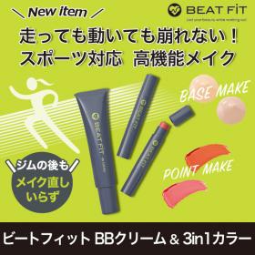 BEAT FiT/ビートフィットの商品画像