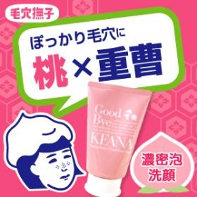 毛穴撫子 桃まるかじり重曹泡洗顔の口コミ(クチコミ)情報の商品写真
