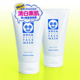 「透明白肌 ホワイトウォッシュ(株式会社石澤研究所)」の商品画像