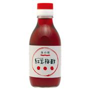 「海の精 紅玉梅酢 200ml(海の精ショップ)」の商品画像