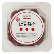 「海の精 国産特栽・紅玉梅干 200g(海の精ショップ)」の商品画像