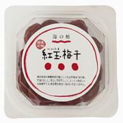 海の精ショップの取り扱い商品「海の精 国産特栽・紅玉梅干 200g」の画像