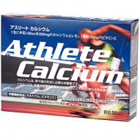 アスリートカルシウムの商品画像