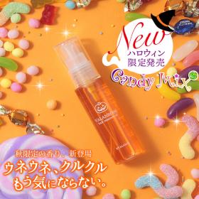 ヘアエッセンスオイル キャンディーミックスの商品画像