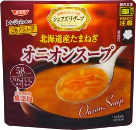「SSK シェフズリザーブ レンジでおいしい!オニオンスープ(SSKセールス株式会社 )」の商品画像