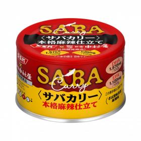 「サバカリー 本格麻辣仕立て(清水食品株式会社)」の商品画像