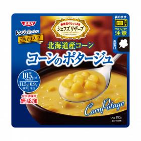 「SSK シェフズリザーブ レンジでおいしい!コーンのポタージュ(清水食品株式会社)」の商品画像
