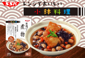 「SSK レンジでおいしい!小鉢料理 厚揚げとひじきの煮物(SSKセールス株式会社 )」の商品画像
