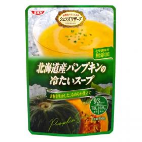 SSKセールス株式会社 の取り扱い商品「SSK 北海道産パンプキンの冷たいスープ」の画像