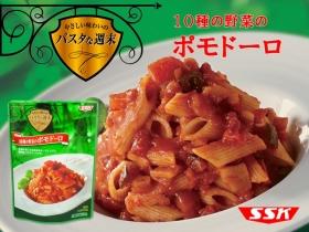 「SSKパスタな週末 10種の野菜のポモドーロ(SSKセールス株式会社 )」の商品画像