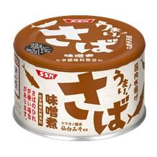 「SSK うまい!さば味噌煮(清水食品株式会社)」の商品画像