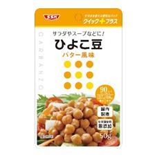 「クイック+プラス ひよこ豆 バター風味(清水食品株式会社)」の商品画像