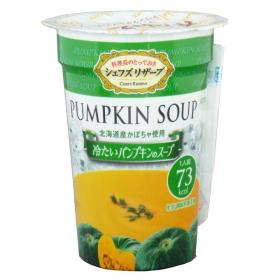 清水食品株式会社の取り扱い商品「SSK パンプキンスープカップタイプ」の画像
