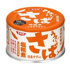 「SSK うまい!さば塩糀煮(清水食品株式会社)」の商品画像