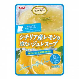 SSK シチリア産レモンの冷たいジュレスープの商品画像
