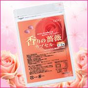 「香りの薔薇カプセル(株式会社オージオ)」の商品画像