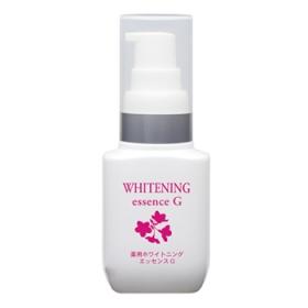 薬用ホワイトニングエッセンスGの商品画像