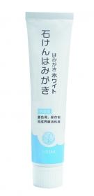 「はみがきホワイト(ハイム化粧品株式会社)」の商品画像