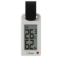 「ポータブル温湿度計「ブラーム」(株式会社ドリテック)」の商品画像