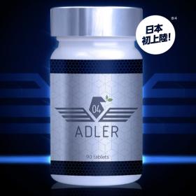 「ADLER04(株式会社モアプラスネット)」の商品画像