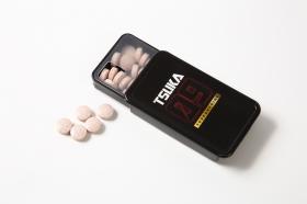 「TSUKA09(株式会社モアプラスネット)」の商品画像の2枚目