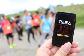 「TSUKA09(株式会社モアプラスネット)」の商品画像の3枚目