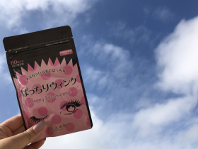 「ぱっちりウィンク(株式会社モアプラスネット)」の商品画像