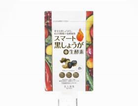 「スマート黒生姜+生酵素(株式会社モアプラスネット)」の商品画像の3枚目