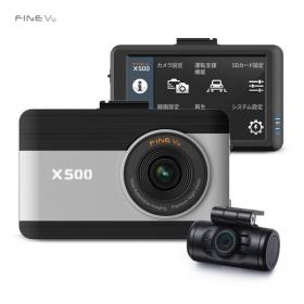 ドライブレコーダー X500 32GB 前後2カメ ラフルHD メモリ2倍保存!の商品画像