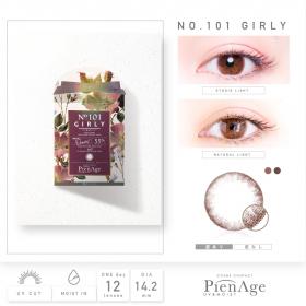 「Pienage UV&moist(SHO-BI株式会社)」の商品画像