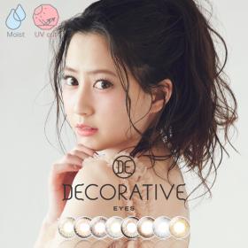 DECORATIVE EYES UV Moistの商品画像