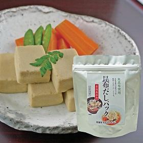 「食塩無添加 昆布だしパック(株式会社松前屋)」の商品画像
