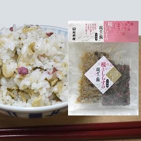 「桜としらすの混ぜご飯(株式会社松前屋)」の商品画像